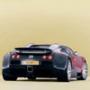 Красивая картинка для аватарки из категории Авто #531