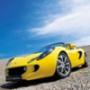 Крутая картинка для аватарки из категории Авто #579