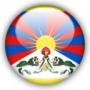 Прикольная картинка для аватарки из категории Флаги #1427
