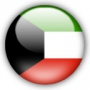 Красивая автрака из категории Флаги #1505