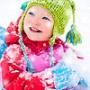 Безкоштовна картинка для аватарки из категории Новорічні #2558