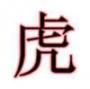 Прикольна картинка для аватарки из категории Приколльні #2789