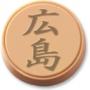Безкоштовна картинка для аватарки из категории Японські #3345