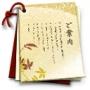 Безкоштовна картинка для аватарки из категории Японські #3362