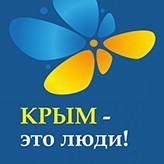 Переселенцы с Донбасса получают большой шанс: одна яркая история