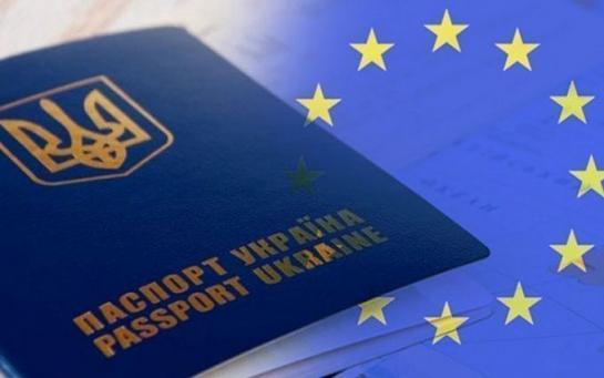 Європа та безвіз: про що варто пам'ятати українцям
