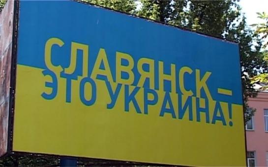 Украинский Донбасс: рецепты спасения от российской пропаганды