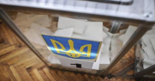 Результаты выборов в объединенных территориальных громадах