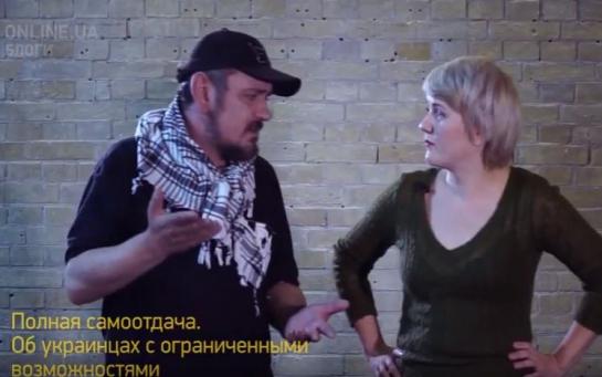 Украинцы удивляют: необычный блог на очень важную тему