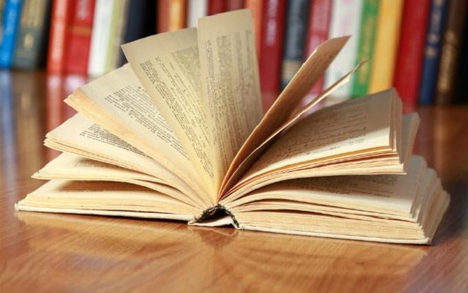 Українські політики нечитають книжок: чому ценебезпечно?