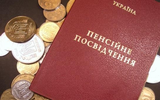 Придется ли Украине повышать пенсионный возраст