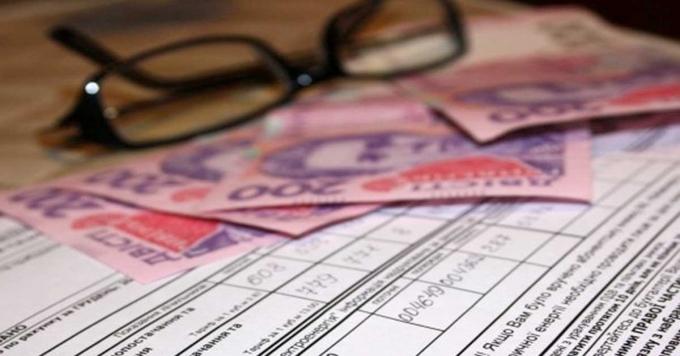 Оформление субсидий иувеличение социальной нормы длянетрудоспособных