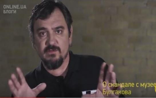 """Скандал: в музее Киева """"послали"""" украинцев ради фуршета для москвичей"""