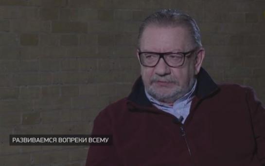Выжить и развиваться в сложное время: один пример из Киева