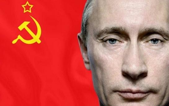 Чи відродить Путін Радянський Союз?