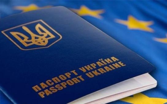 Безвизовый режим с ЕС: несколько неожиданных проблем для Украины