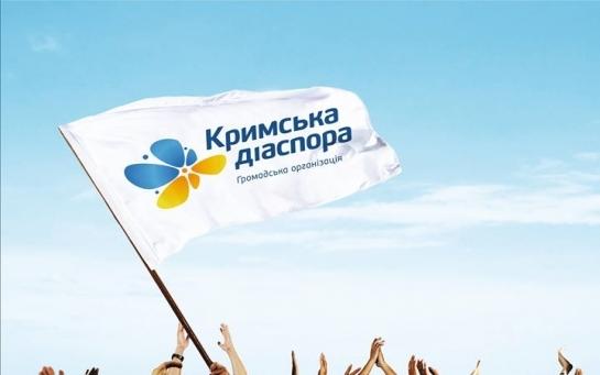Одна из главных проблем тех, кто покинул Крым и Донбасс: несколько примеров решения