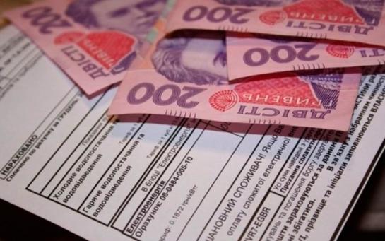 Оплата коммуналки в Украине: вещь, которую очень важно сделать