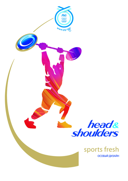 Head&Shoulders запускает линию, посвященную Олимпийским играм