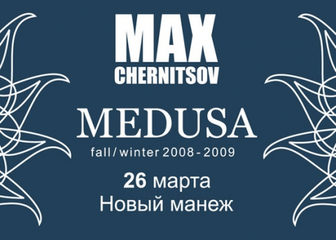 Показ новой коллекции Max Chernitcov на Lexus Neo Couture