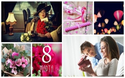 Цветы с доставкой к 8 марта от UFL