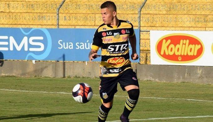 Реал подписывает бразильского таланта Родриго