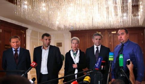 27 января в Украине и мире: главные новости дня (3)