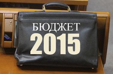 Бюджет України вийшов у
