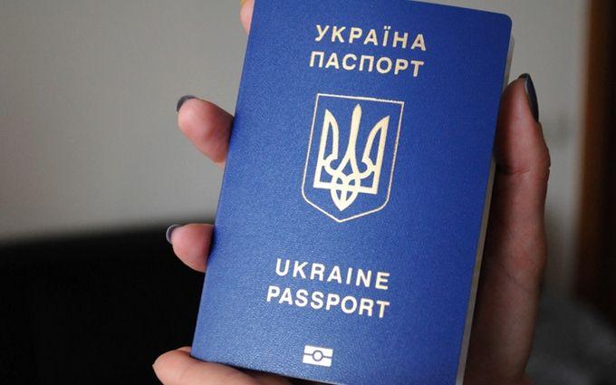 Ще три центри Києва почали видавати біометричні документи