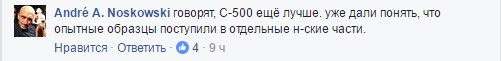 Союзник Росії принизив її зброю: в мережі сміються (3)
