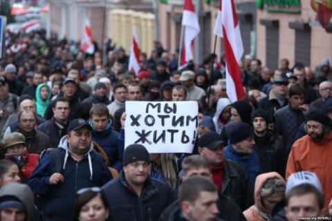 У Мінську напередодні президентських виборів опозиціонери вийшли на мітинг (4 фото) (3)