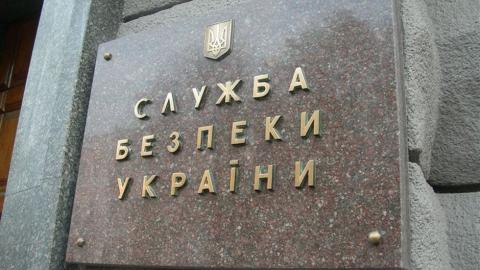У Донецькій області затримали двох співробітників СБУ на хабарі в 350 тис. грн (1)