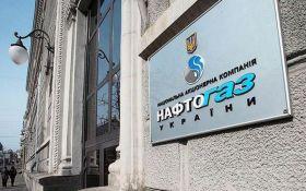 """В """"Нафтогазі"""" пояснили, хто отримає в управління українську ГТС"""