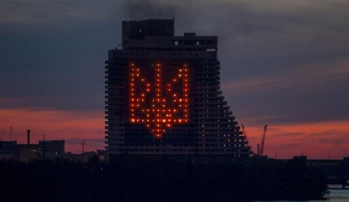 Рада определилась с новым названием Днепропетровска