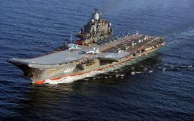 Соцмережі висміяли прохід єдиного авіаносця Росії через Ла-Манш: з'явилися фото і відео