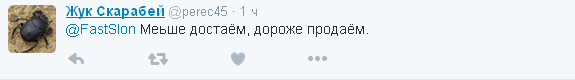 Один з головних соратників Путіна оскаржив його слова: соцмережі в шоці (4)