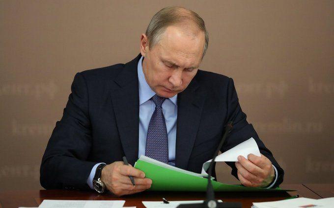Белый дом раскрыл детали письма Трампа Путину