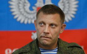"""Не защитник, а обычный бандит: в России признали, что убитый главарь """"ДНР"""" Захарченко был преступником"""