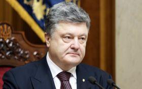 Порошенко закликав підвищити мінімальну зарплату українцям: названа сума