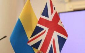 Разом проти РФ: Британія заявила про готовність допомогти Україні