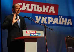 """В марте """"Сильная Украина"""" может объединиться с Партией регионов"""