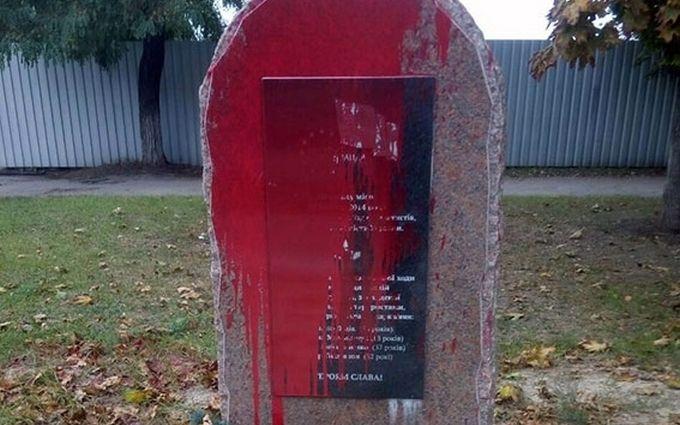У Харкові облили фарбою пам'ятник жертвам теракту: з'явилися фото