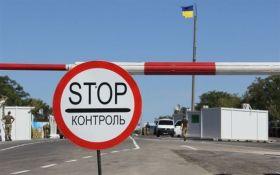 """Командование ООС приостановило работу КПВВ """"Марьинка"""""""