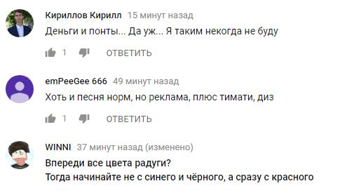 """""""Цвет настроения черный"""": Киркоров и Крид шокировали сеть новым клипом (1)"""