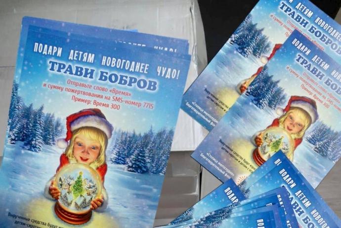 Дурна помилка друкарні в Москві підірвала мережу: опубліковано фото (1)