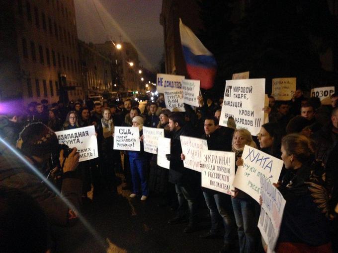 В Москве атаковали посольство Украины: опубликованы фото и видео (3)