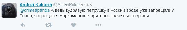"""В соцмережах безжально висміяли російську відповідь """"Макдональдсу"""" (5)"""