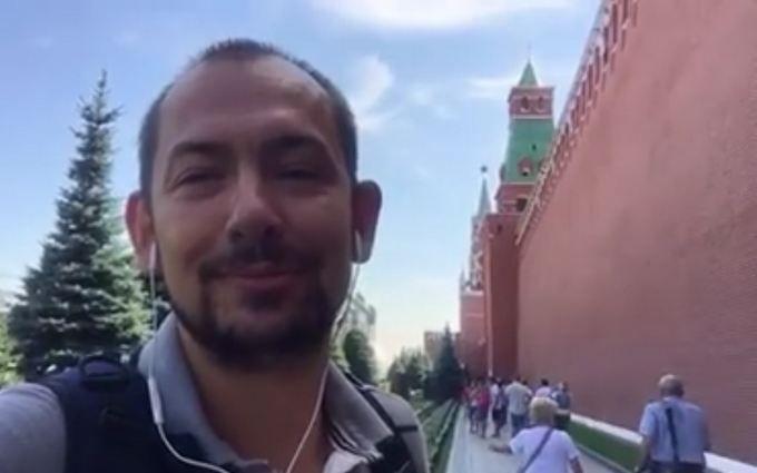 Українців яскраво привітали з Днем Незалежності з-під стін Кремля: з'явилося відео