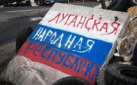"""СБУ затримала """"депутата ЛНР"""", який приїхав за пенсією в Україну"""