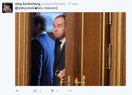 Він знав, як носити парасольку: соцмережі висміяли нового главу адміністрації Путіна (12)